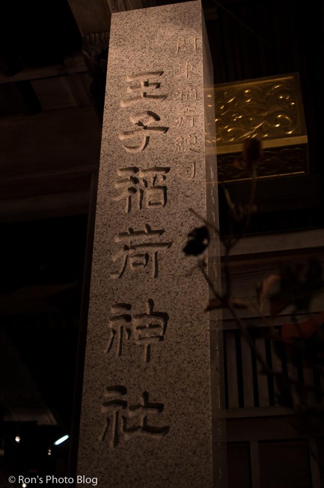 151231-1